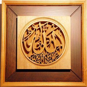 Kaligrafi Arab terbaru 2017