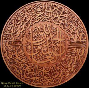 Kaligrafi Arab Model Bundar Terbaru